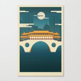 Anshun Bridge, Chengdu, Sichuan, China Canvas Print