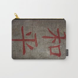 Red Peace Chinese character on grey stone and metal background Carry-All Pouch