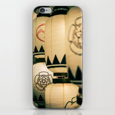 Japanese Festival Laterns in Gion, Kyoto II iPhone & iPod Skin