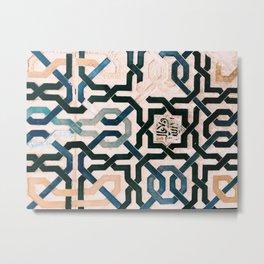 Alhambra Tiles. Metal Print