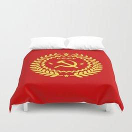 Communist Hammer & Sickle CCCP Badge Design Duvet Cover