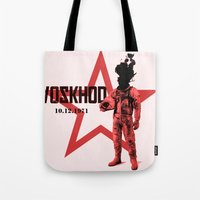 soviet Tote Bags featuring Soviet experiments by Slug Draws