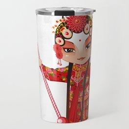 Beijing Opera Character YangPaiFeng Travel Mug