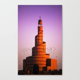 Doha Islamic Spiral Mosque  Canvas Print