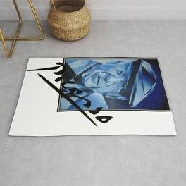 Picasso's Signature  Rug