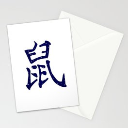 Chinese Year of the Rat Stationery Cards