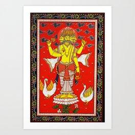 Hindu Lord Brahma 1 Art Print
