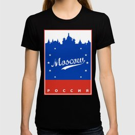 Moscow City, Russia, poster / Москва, Россия T-shirt