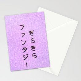 Sparkly Fantasy Stationery Cards