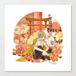 Takashi Natsume, Quiet Flowers Canvas Print