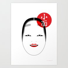 Ko-omote mask Art Print