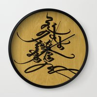 calligraphy Wall Clocks featuring Mongolian calligraphy by Endangered Alphabets