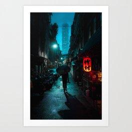 A day in Taipei Art Print