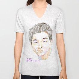 Gong Yoo Unisex V-Neck