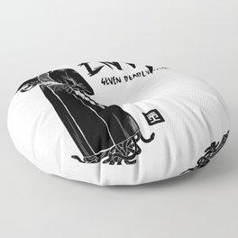 ENVY Floor Pillow