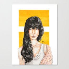 Yellow Lock Canvas Print