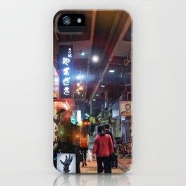 Ayase iPhone Case