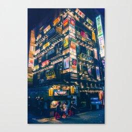 Jongro at night Canvas Print