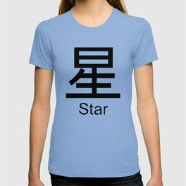 Star Japanese Writing Logo Icon T-shirt