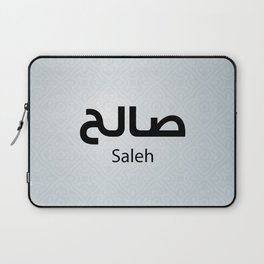 Saleh Name in Arabic Laptop Sleeve