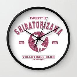 Shiratorizawa Wall Clock