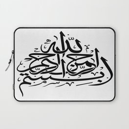 Basmallah In the name of God Most Merciful Most Gracious Laptop Sleeve