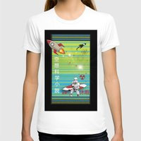 sci fi T-shirts featuring Sci Fi Summer Surfing by Anderssen Creative Imaging