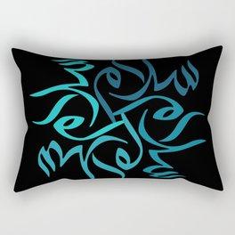 peace pattern salaam arabic word black Rectangular Pillow