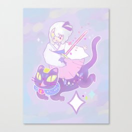 Pastelia Canvas Print