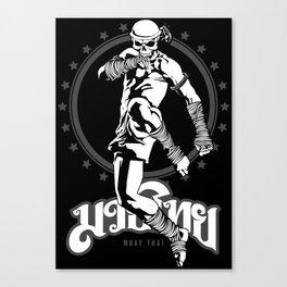 muay thai fighter thailand skull martial art championship Canvas Print