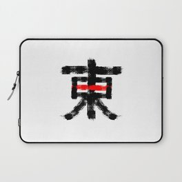 Hieroglyph symbol Japan word East Laptop Sleeve