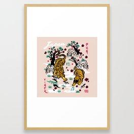 Tiger and Pug Japanese style Framed Art Print