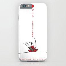 Thinking of Japan Slim Case iPhone 6s