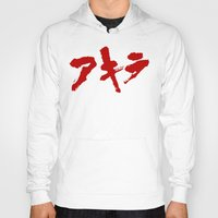 grafitti Hoodies featuring Akira Grafitti by InvaderDig