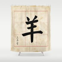 goat Shower Curtains featuring GOAT  by Calligrapher