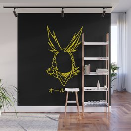 Allmight Minimalist Japanese Wall Mural