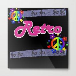 Retro - Harlow Metal Print