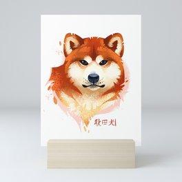 Akita Stylistic Portrait Mini Art Print