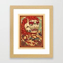 Chinese Lion Framed Art Print