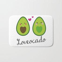Cute design for Avocado lovers and health advocate Bath Mat