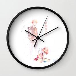 Fuyukai desu Wall Clock