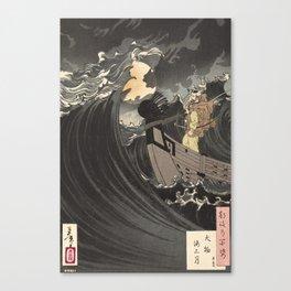Tsukioka Yoshitoshi - Moon above the sea Canvas Print