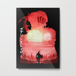 Minimalist Silhouette Hunter Metal Print