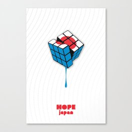 Hope for Japan Canvas Print