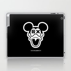 殺さないで Laptop & iPad Skin