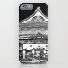 Zenko-Ji, Buddhist temple, Nagano, Japan iPhone Case