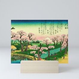 Evening Glow at Koganei Bridge Mini Art Print