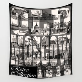 Old Moscow Wall Tapestry