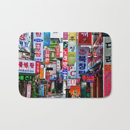 Back Alley Bath Mat