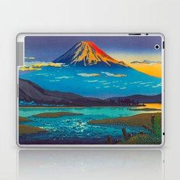 Tsuchiya Koitsu Tokaido Fujikawa Japanese Woodblock Print Sunset Colorful Hues Mountain Landscape Laptop & iPad Skin